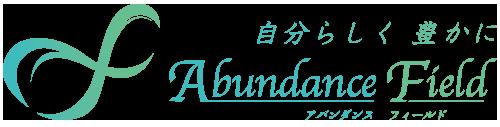 アバンダンスフィールドのロゴ